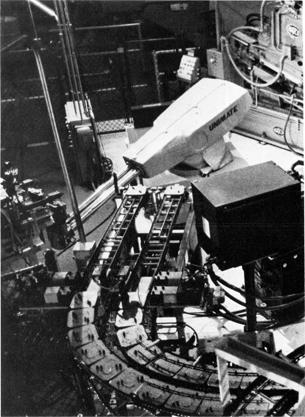 Первый робот Юнимейт
