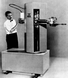 Первый робот Versatran