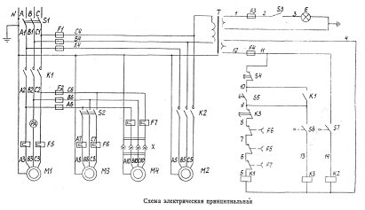 1к62 электрическая схема