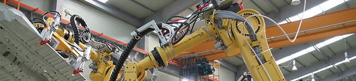 Автоматизация производственных процессов: глоссарий