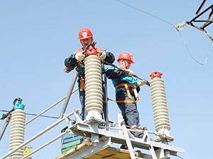 Инженер-энергетик