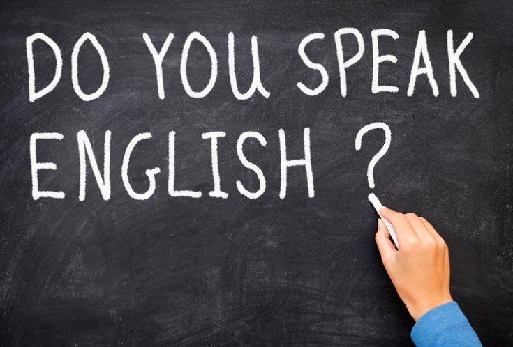 Курсы интенсивного английского языка