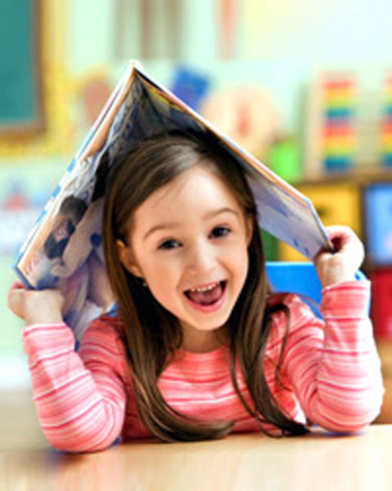 Особенности обучения иностранномых языков в начальной школе