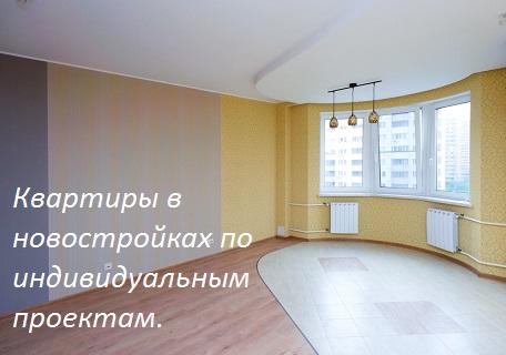 osnovanie-tver.ru