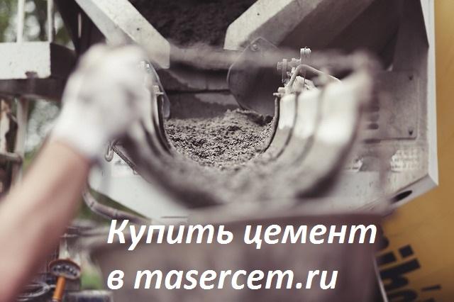 masercem.ru