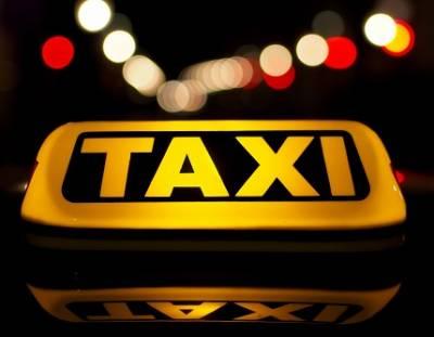 Услуги бизнес такси