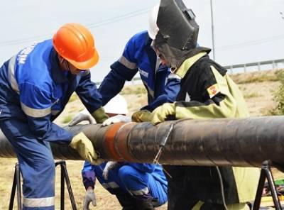 Обслуживание газопроводов
